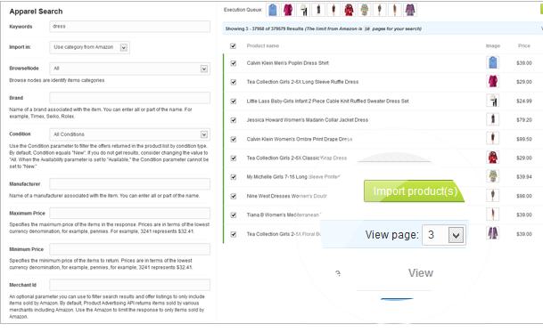 Amazon eStore Affiliates Plugin - 11 amazon estore affiliates plugin - bulk - Amazon eStore Affiliates Plugin
